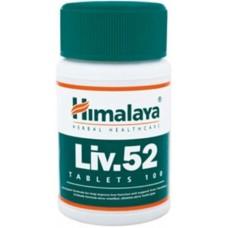Himalaya Liv.52 - 100 Tablete