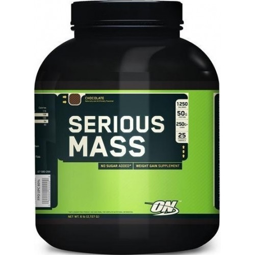 Optimum Serious Mass - 2.7kg